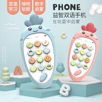 【2模式 13功能】蓓臣 婴幼儿童智能中英双语手机益智玩具