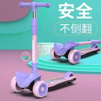 滑板车儿童小孩踏板滑滑男孩宝宝女单脚划板溜溜车子