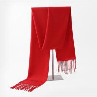 年会红围巾定制logo刺绣印字公司庆典活动同学聚会大红色围巾订做 品质款250克 200X70