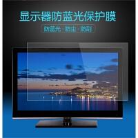 清华同方(THTF)19.5英寸屏幕保护贴膜21.5英寸液晶显示器屏幕膜