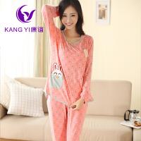 香港康谊 秋冬季新款波点小兔家居服 韩版纯棉女士粉色蓝色睡衣套装