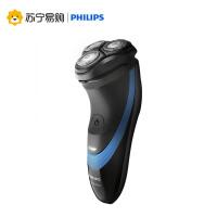 【苏宁易购】Philips/飞利浦荷兰进口全身水洗三刀头电动剃须刀 S1560/04