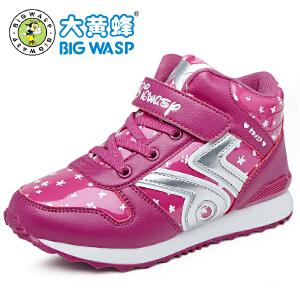大黄蜂女童鞋2016秋冬季女大童运动鞋儿童跑步鞋旅游鞋女孩板鞋