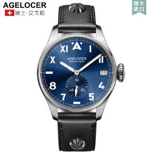 Agelocer艾戈勒手表男军表男机械表男表时尚潮流真皮全自动防水1