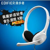 【支持礼品卡】Edifier/漫步者 K550电脑耳机头戴式语音耳机耳麦带麦克风话筒K歌