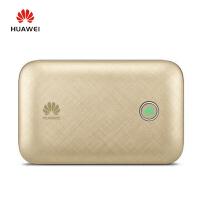 华为(HUAWEI)4G全网通版随身随行WiFi Pro天际通国内国外出游上网无线路由器/充电宝E5771h
