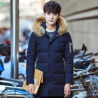 冬季羽绒服外套保暖男装衣服中长款羽绒外套学生外衣