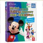 我的本英语发声词典 迪士尼英语认知发声书0-3-6周岁幼儿宝宝早教书有声绘本读物 少儿儿童启蒙教材入门自学零基础小学一