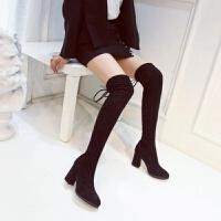 秋冬季经典百搭过膝长筒靴高跟鞋女靴子韩版粗跟增高显瘦高筒靴潮