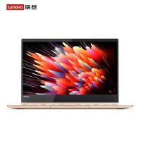 联想Yoga920(Yoga6 PRO) 13.9英寸超轻薄触控笔记本电脑(I5-8250U/8G/256G SSD/