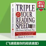 华研原版 全英文版阅读书籍 飞速提高你的阅读速度 三倍速英语阅读 Triple Your Reading Speed