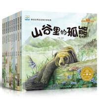 西顿动物记故事绘本10册 儿童读物7-8-10-12岁少儿图书 动物植物科普百科故事书一年级二年级课外书必读 儿童文学