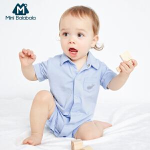 【尾品汇】婴儿衣服新生儿连体衣夏季宝宝纯棉哈衣短袖男童夏装爬爬服外出服