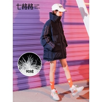 七格格欧货冬款羽绒服女短款2018新款韩版宽松冬季加厚情侣装外套