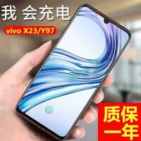 充电宝移动电源无线充电器大容量背夹电池 VivoX23VivoY97VivoX23i
