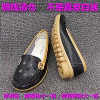 女士皮鞋牛皮女鞋妈妈皮鞋中老年孕妇软底工作女单鞋