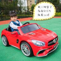 【支持礼品卡】1pe奔驰儿童电动车四轮宝宝摇摆汽车双驱动遥控童车小孩玩具车可坐人