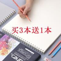 a3素描本儿童a4速写本绘画本空白画画本16k学生画画纸手绘素描纸