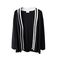 黑白撞色 秋季设计师款针织开衫男士外套中长款暗黑文艺长袖青年 黑色