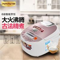 Joyoung/九阳 JYF-30FE05 家用预约电饭煲 3L电饭煲