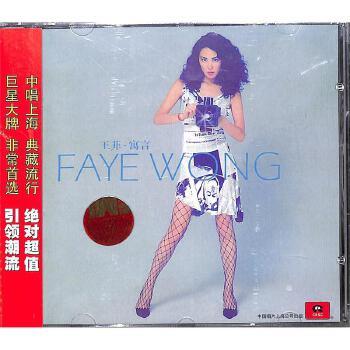王菲-寓言CD
