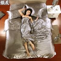 素色丝绸天丝冰丝床单被套单人单件双人被罩床笠被单床品