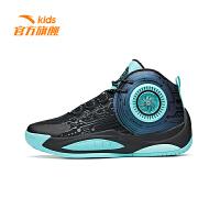 【到手价254】安踏儿童篮球鞋2021新款旋风篮球鞋男童运动减震球鞋耐磨篮球战靴312111111