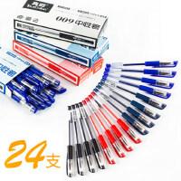 真彩GP009中性笔 0.5mm签字笔批发黑色红色碳素笔芯简约学生用考试水笔墨蓝色文具商务办公用品