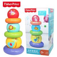 费雪叠叠球F0919/22 婴幼儿彩虹圈益智叠加堆积早教认知玩具皮球