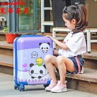 茉蒂菲莉 拉杆箱 男女童可爱拉杆旅行万向轮手拉密码卡通箱子19寸18寸20寸儿童行李箱