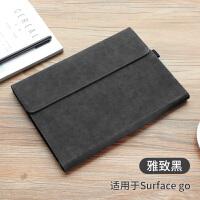 微软surface保护套pro6平板电脑surface pro5保护壳surface go二合一p surface g