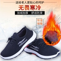 冬季加绒老北京布鞋女士棉靴中老年加厚软底防滑健步鞋棉鞋妈妈鞋