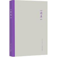 [二手正版9成新]读库1806,张立宪 ;,新星出版社