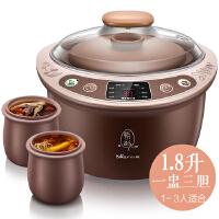 小熊(Bear)紫砂电炖锅 煲汤锅全自动电炖锅隔水炖盅煮粥锅 DDZ-C18Z3