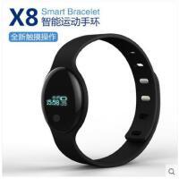 个性创意圆形表盘男运动手环电子表智能手表韩版简约多功能计步女学生手表
