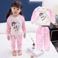女宝宝睡衣秋冬款家居服女童保暖套装儿童睡衣