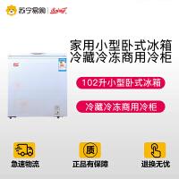【苏宁易购】Baixue/白雪BD/C-102DS冰柜家用小型卧式冰箱冷藏冷冻商用冷柜