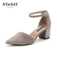 星期六(ST&SAT)专柜同款绒面羊皮革舒适中跟包头中后空单鞋SS81114642