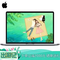 2016年款 Apple MacBook Pro 13.3英寸笔记本 Corei5处理器/8GB内存/512GB闪存/