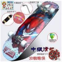 时尚炫酷成人儿童刷街内凹双翘四轮滑板枫木公路代步滑板 可礼品卡支付