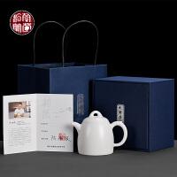 陈德根陶瓷功夫茶壶德化白瓷羊脂玉茶具单品家用白色小单壶泡茶