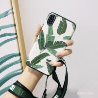 绿叶带挂绳苹果xs手机壳软硅胶7plus潮牌大气iphone8欧美6s女 6/6S 4.7寸 蕉叶