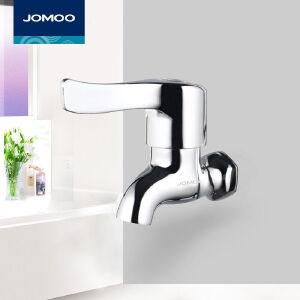 【每满100减50元】九牧(JOMOO)单冷普通快开龙头自来水水嘴拖把池小水龙头7116-340