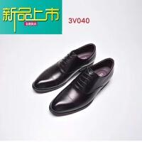 新品上市男士休闲皮鞋的帮男鞋子新款正装工作牛皮鞋子上班结婚鞋防滑 3V0黑色皮鞋