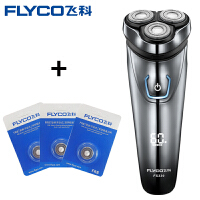飞科(FLYCO)电动剃须刀 FS339&FR8*3 全身水洗 1小时快充 液晶智能显示 智能刮胡刀(刀头套餐)