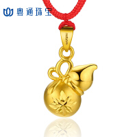 粤通珠宝足金999 3D硬金福禄葫芦黄金吊坠约0.85克