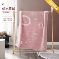 婴儿毛毯宝宝盖毯儿童毛毯新生儿毛毯云毯双层加厚冬季 优比星球(����粉)-110*140cm 双层加厚