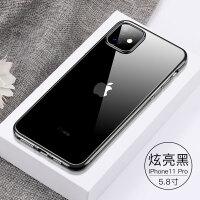 【好货优选】卡斐乐新款苹果11透明手机壳硅胶电镀防摔iphoneXimax手机壳tpu软壳 苹果11 Pro Max