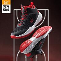 【超品预估价:86】361男鞋运动鞋2020秋季新款耐磨减震球鞋网面透气学生实战篮球鞋