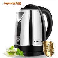 九阳(Joyoung) 电热水壶JYK-17C10不锈钢开水煲1.7L烧水壶自动断电保温